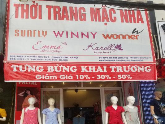 Cửa hàng thời trang mặc nhà tại Trôi, HOÀI ĐỨC